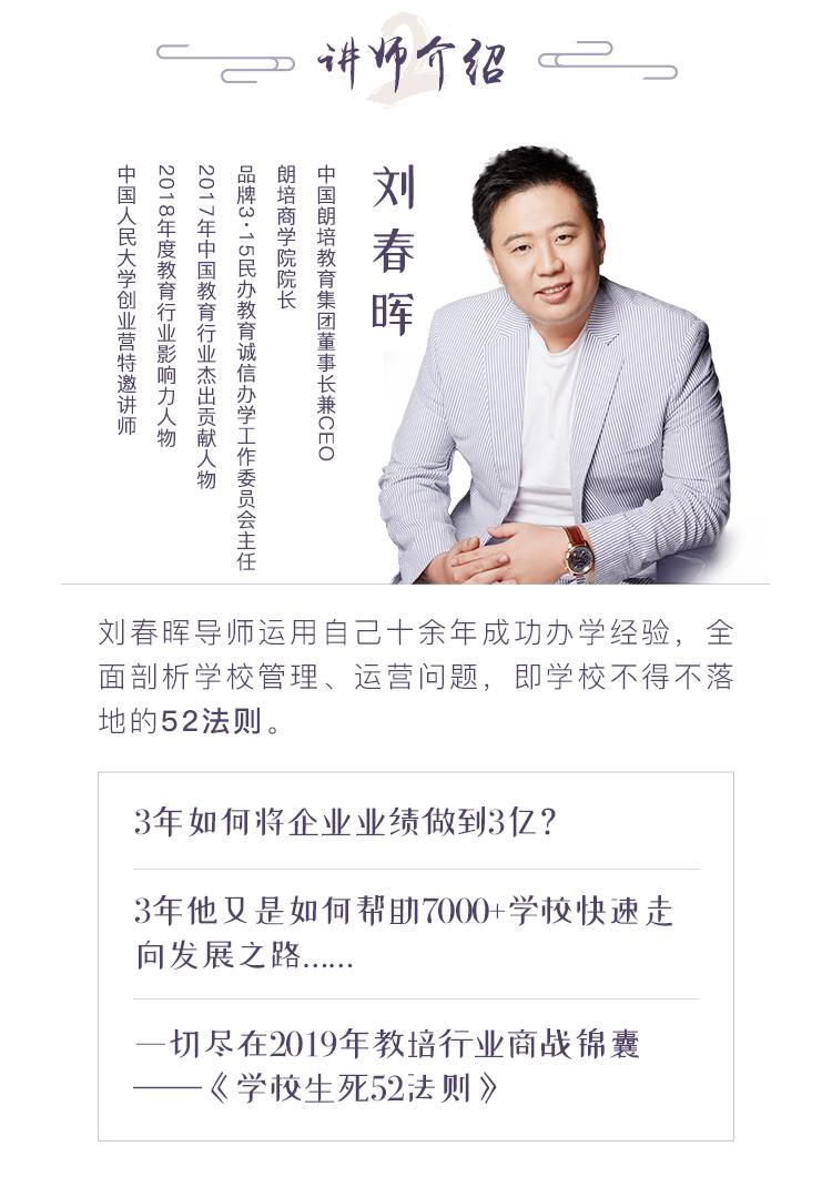刘导logo换图.jpg