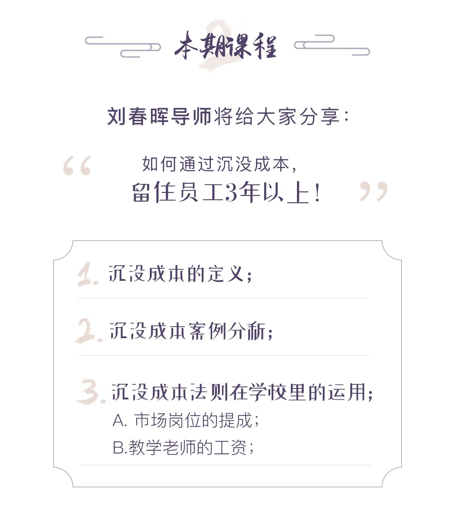 02.本期课程.jpg