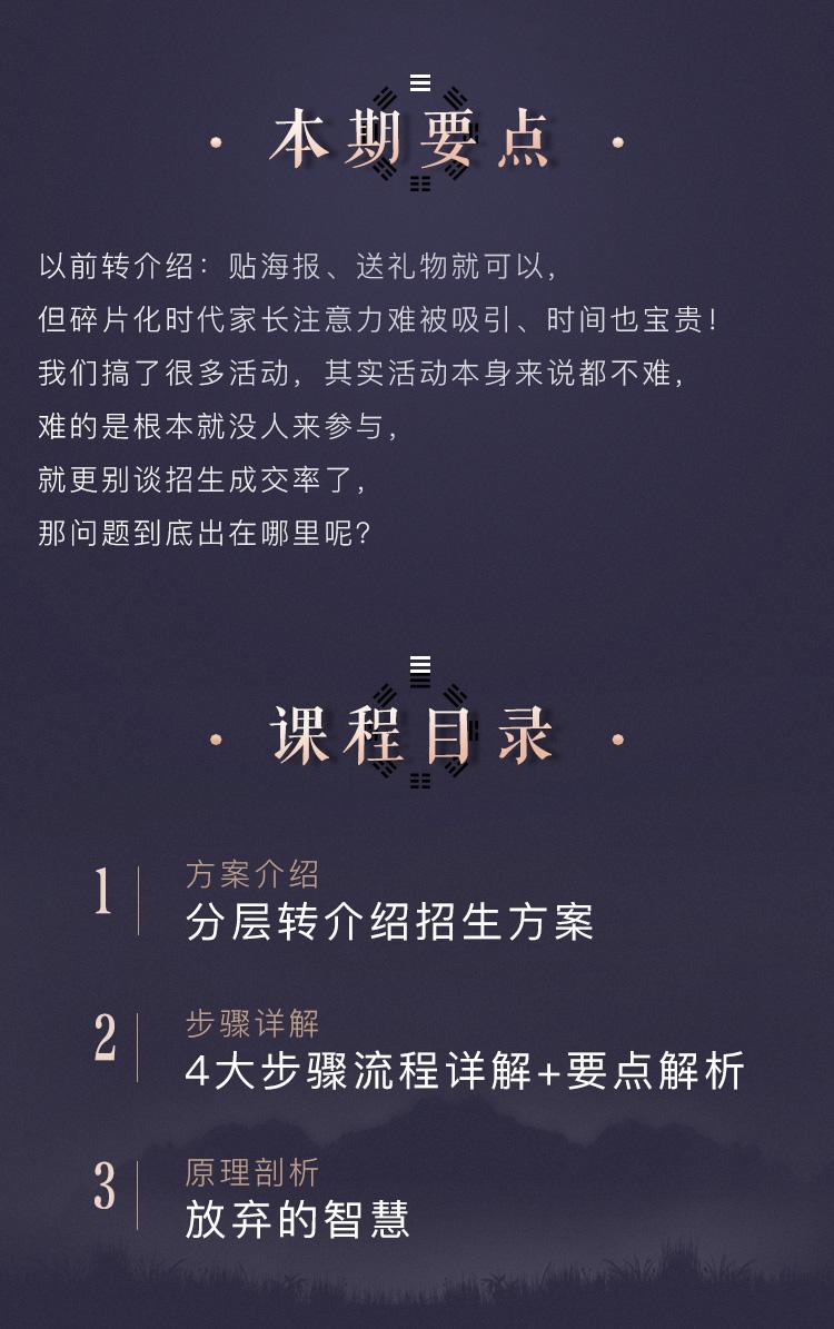 课程4.jpg