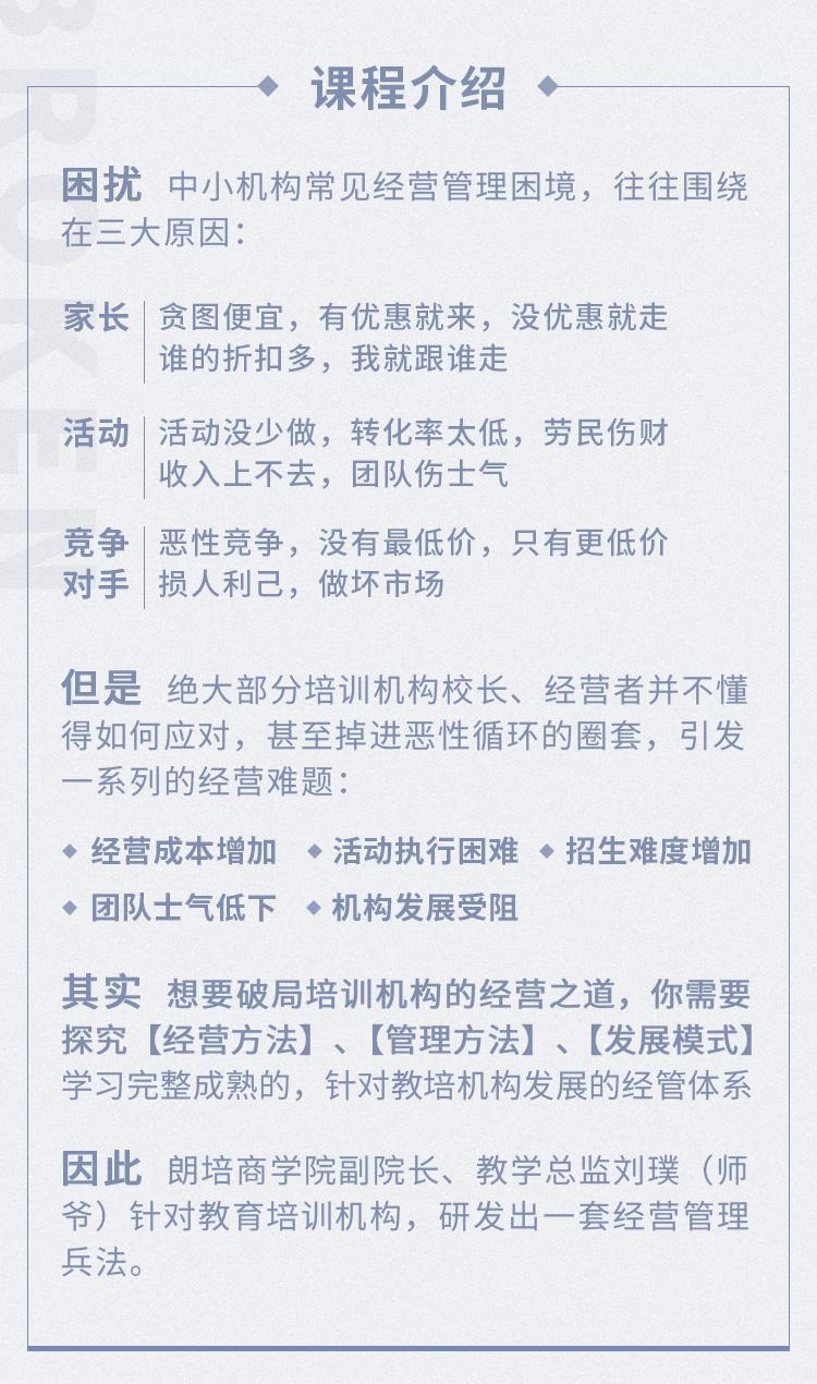 师爷详情页_02.jpg