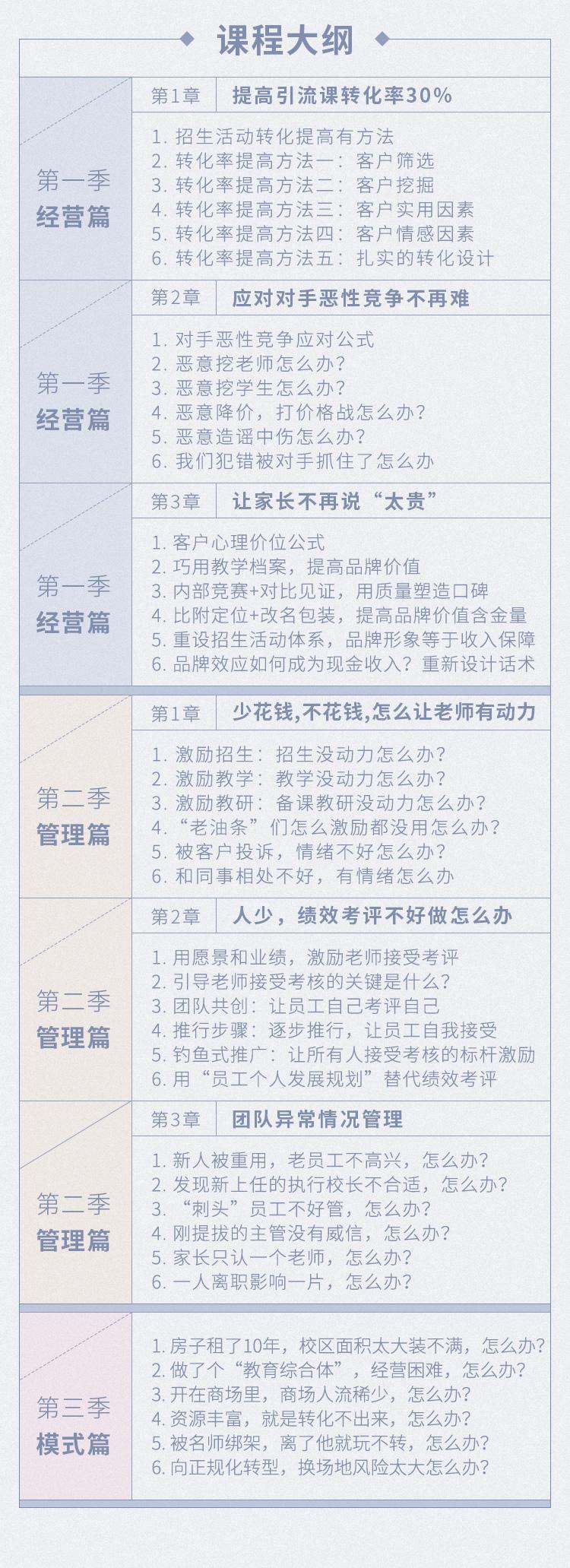 师爷详情页_05.jpg