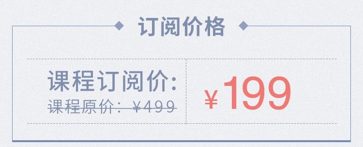 师爷详情页价格.jpg