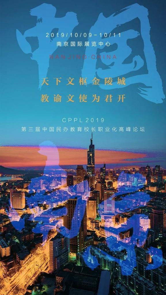 特权介绍_峰会9.jpg