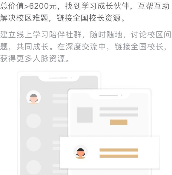 特权介绍_社群圈子资源.jpg