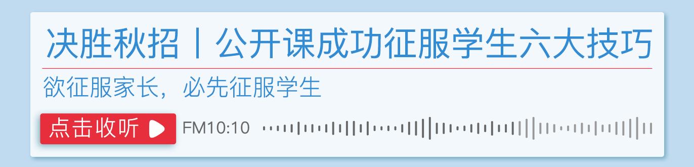 决胜秋招_10.png