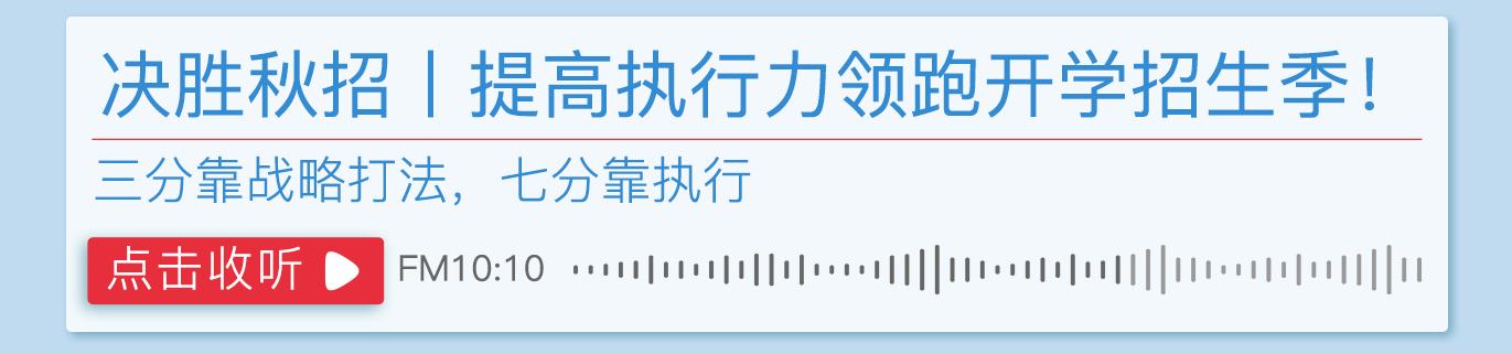 决胜秋招_11.png