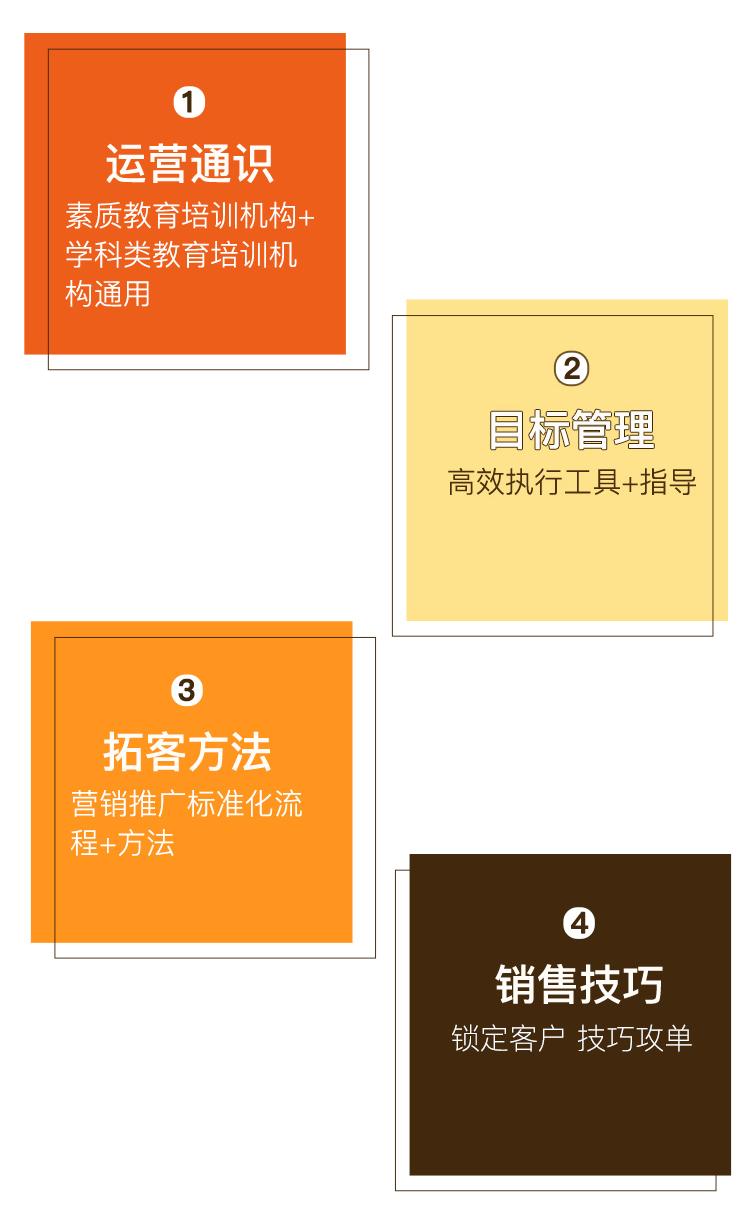 图层 3.jpg