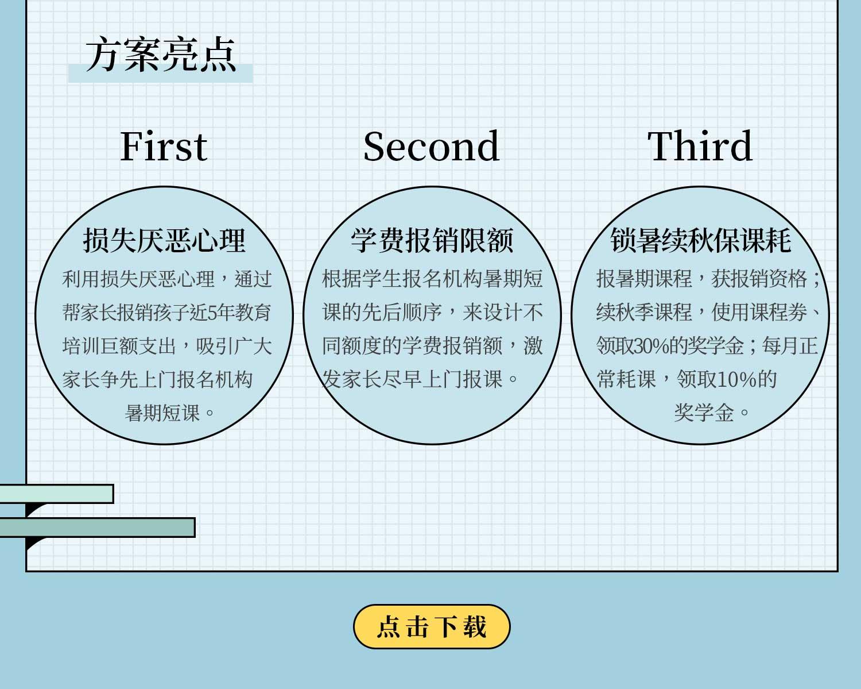 促销小技巧_07.jpg