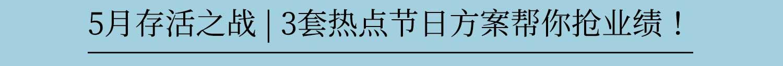 促销小技巧_16.jpg
