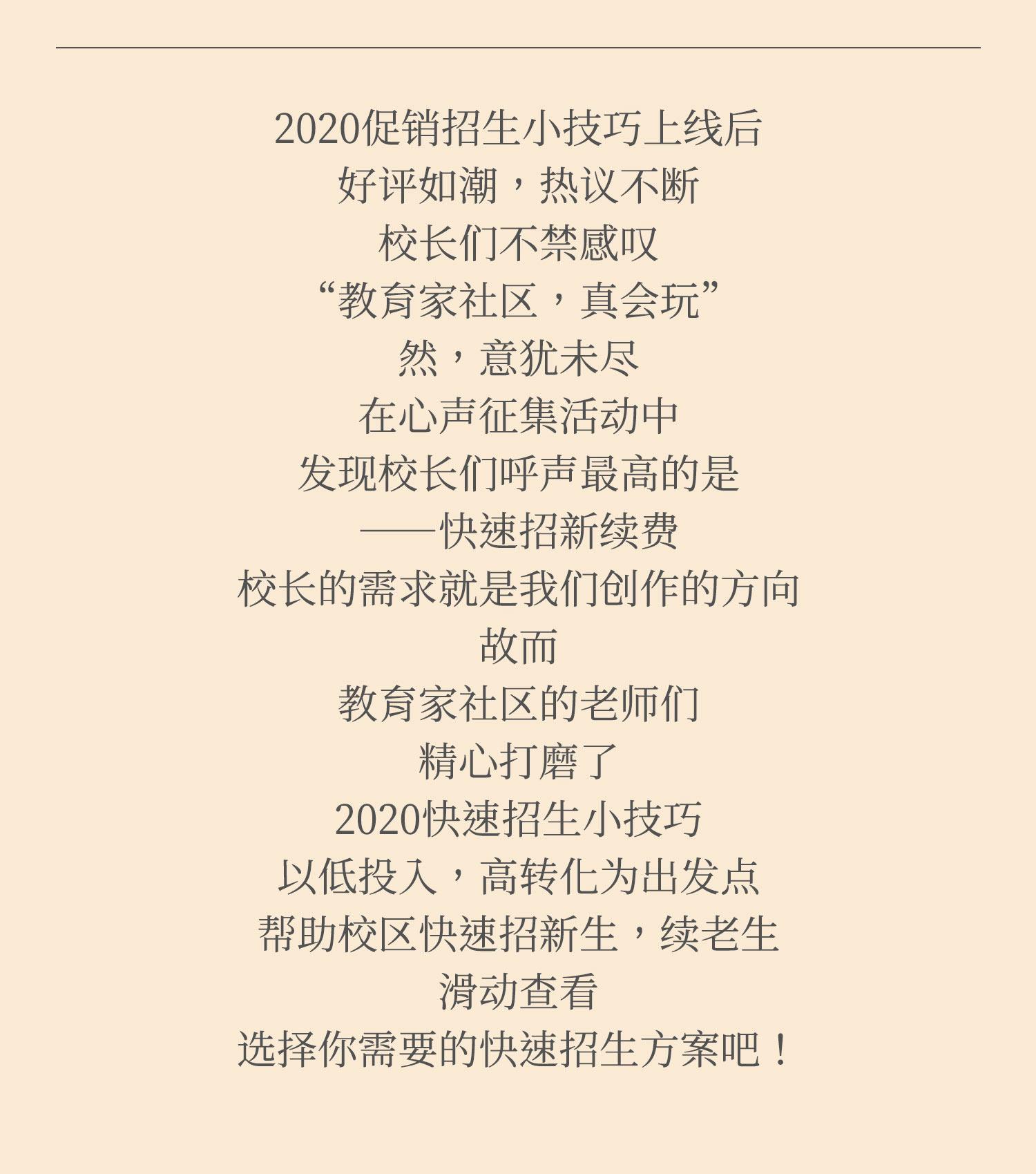 详情-拷贝_02.jpg
