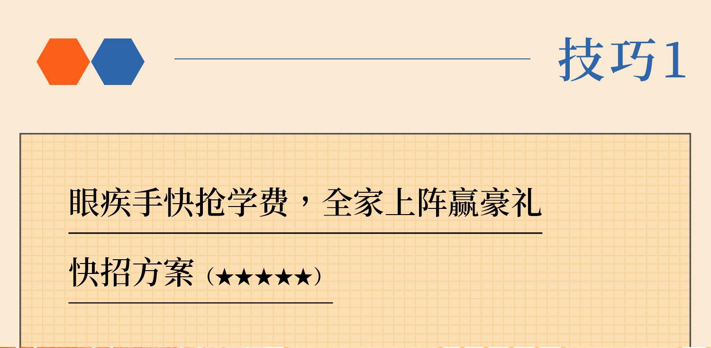详情-拷贝_03.jpg