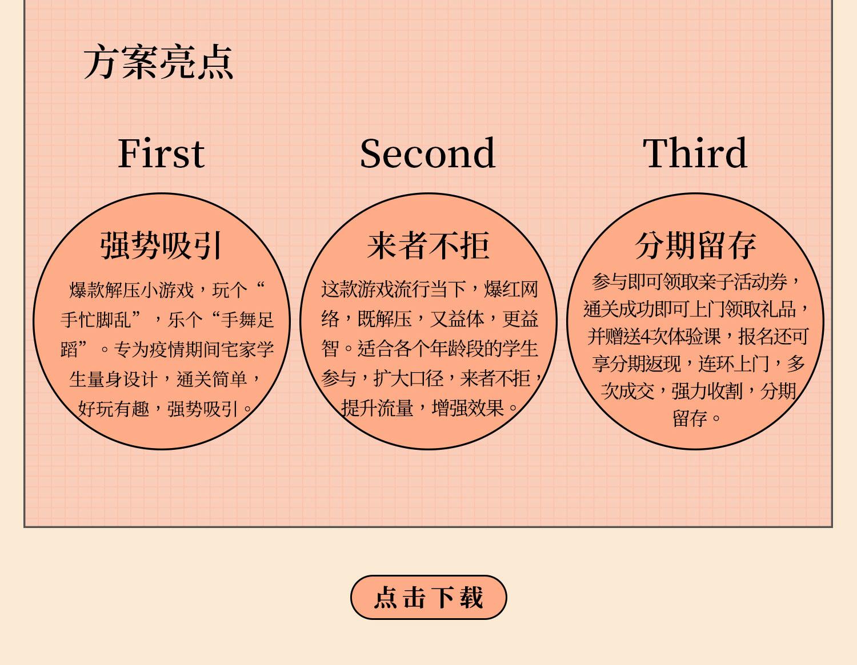 详情-拷贝_08.jpg