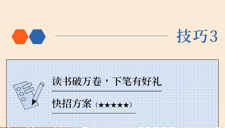 详情-拷贝_09.jpg