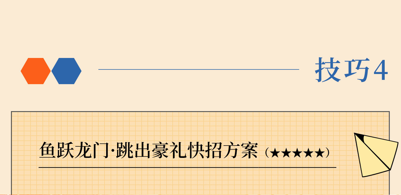 详情-拷贝_12.jpg
