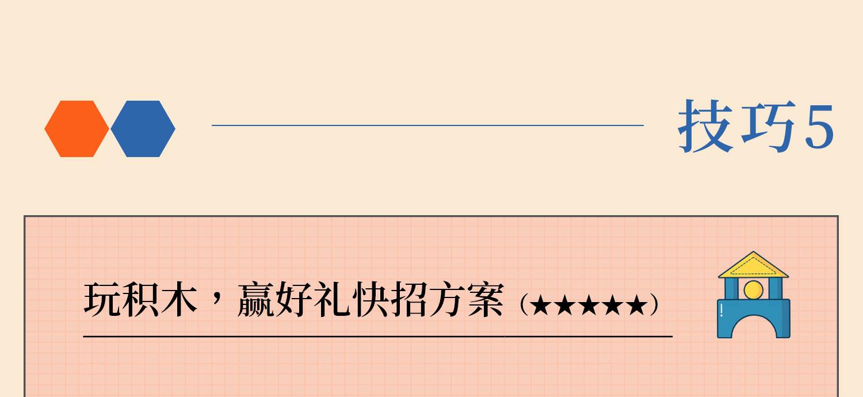 详情-拷贝_15.jpg