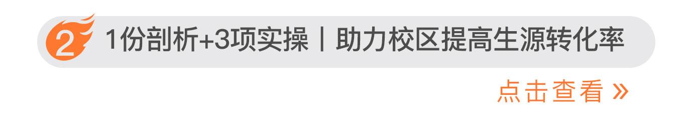 长图_11.jpg