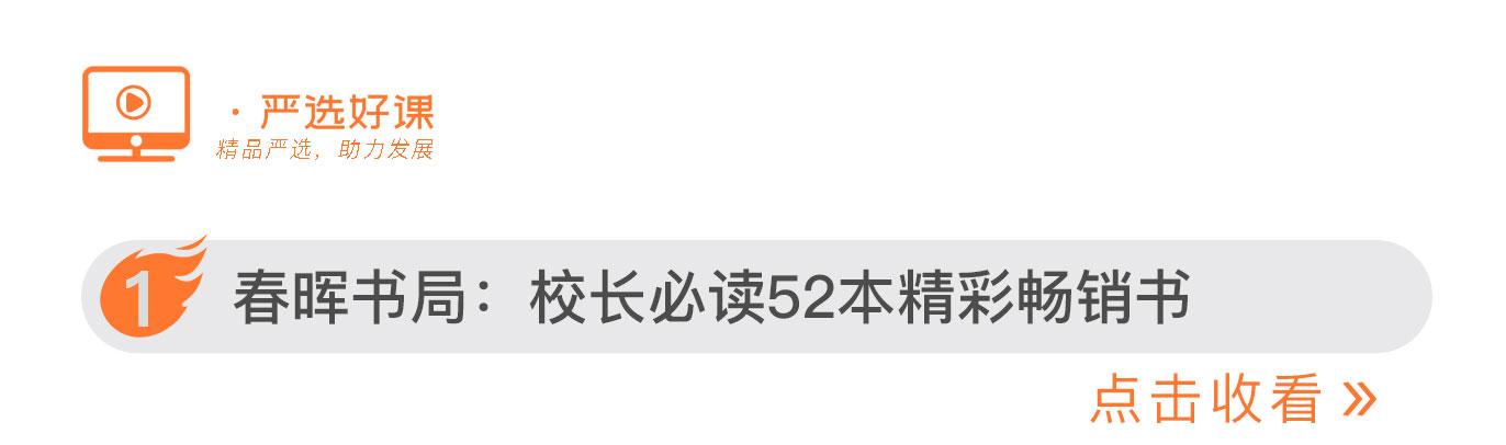 长图_12.jpg