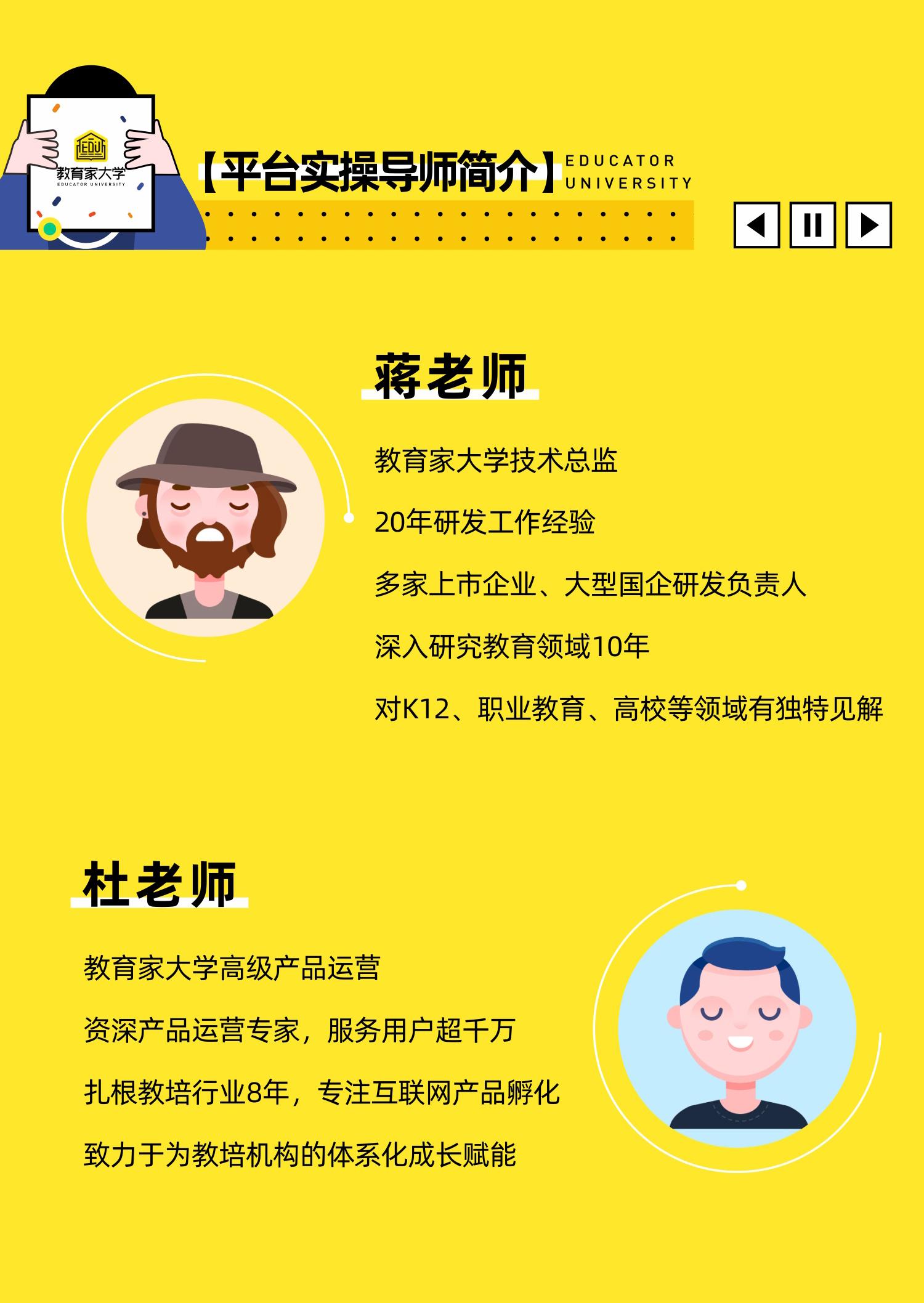 功能介绍课程设计-详情页_03.jpg