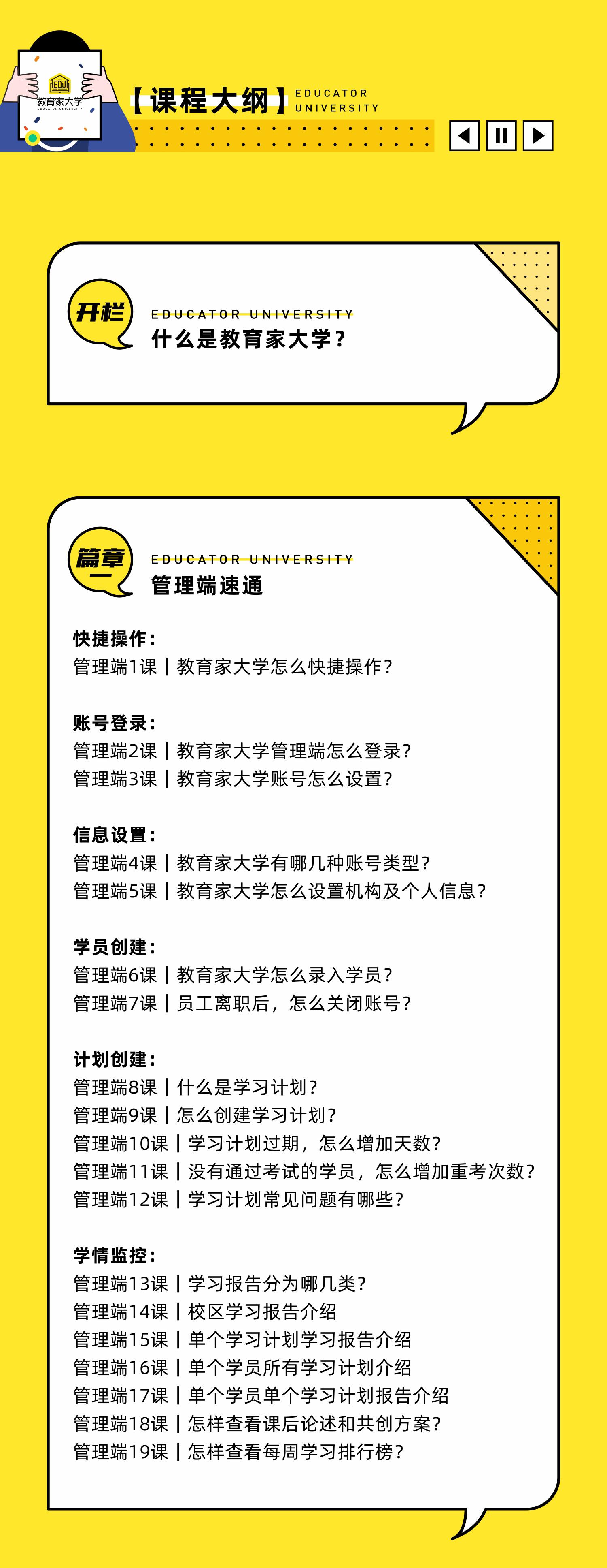 功能介绍课程设计-详情页_04.jpg