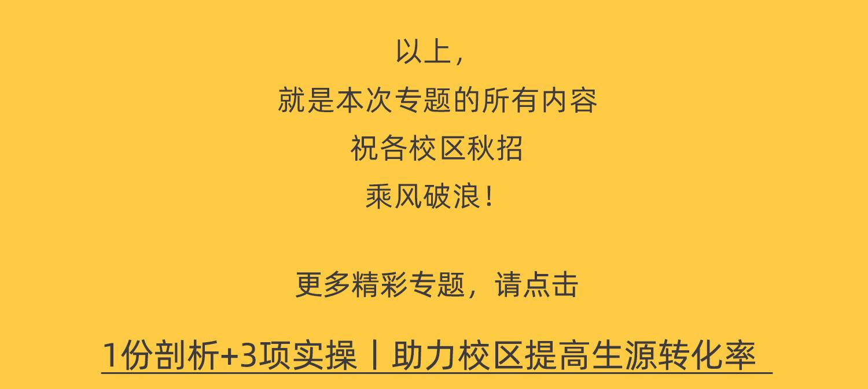 详情页__09.jpg