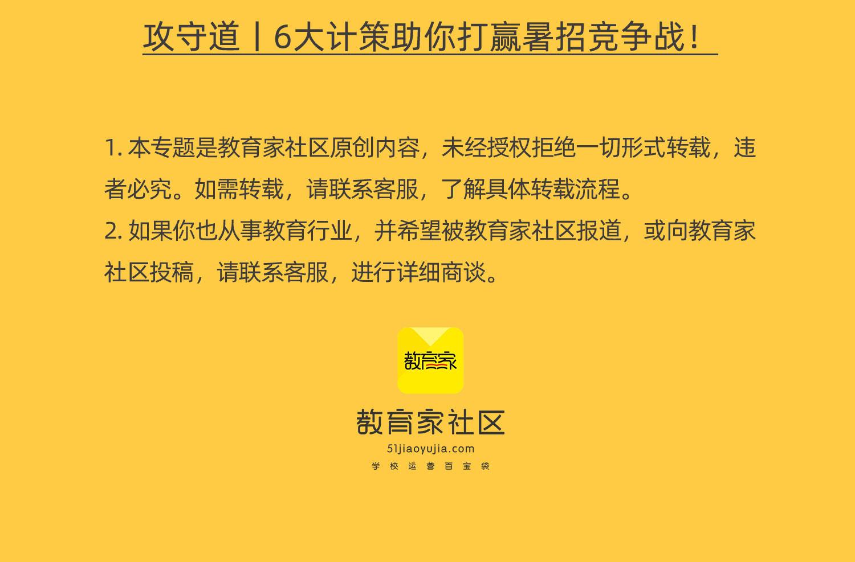 详情页__11.jpg