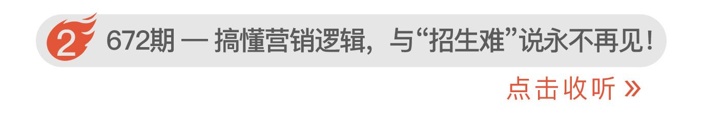 长图_03.jpg