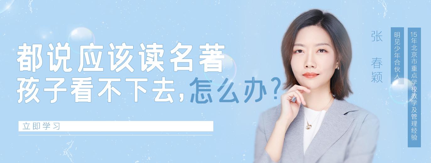 张春颖7.23